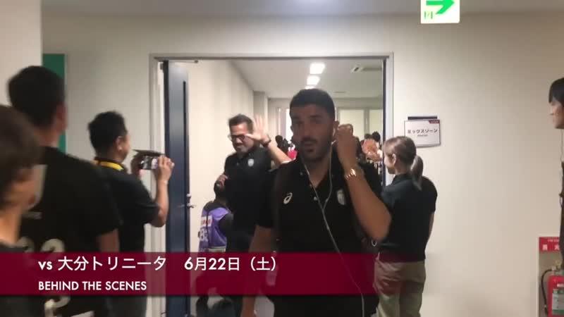 Behind the scenes Vissel Kobe vs FC Oita Trinita