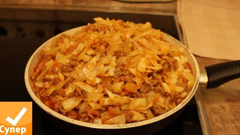БИГУС КЛАССИЧЕСКИЙ РЕЦЕПТ из свежей капусты Бигос капуста тушеная с мясом Что приготовить на ужин