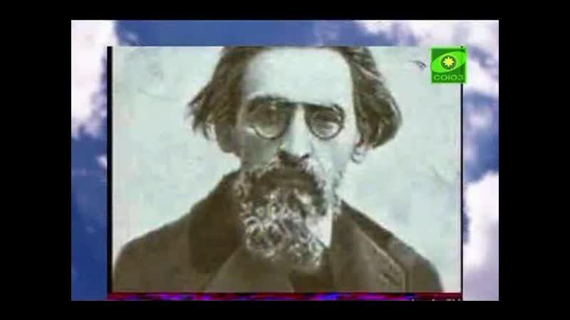 Программа Преображение. Русский философ и историк Лев Платонович Карсавин ПВС Благовест 2012 ТК Союз 2012 02 25