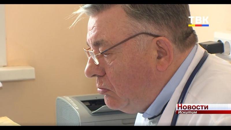 Ни о чем не сожалею врач Дмитрий Туманов о работе в военных госпиталях и в поликлинике Искитима