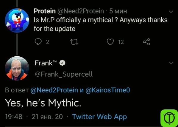 Френк подтвердил что Мистер П. будет мификом!