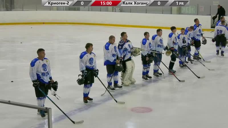 ХК Криоген 2 ХК Халк Хоганс группа АБ Чемпионат города Нижнего Новгорода по хоккею с шайбой msn