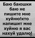 Фотоальбом Саида Юрченко