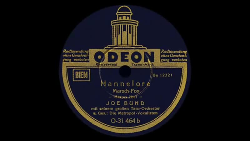 3 131 50 F joe bund ★ hannelore ★ 1939