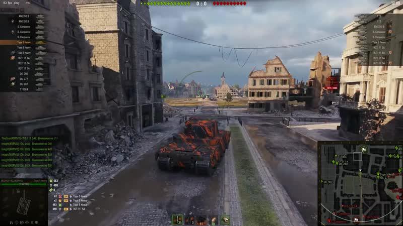 ГК Солдаты удачи. КОРМ2 vs ANRHS. Химмельсдорф