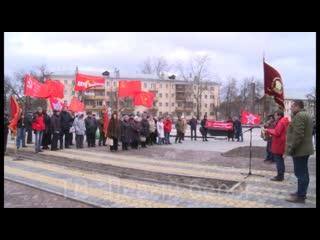День воинской славы России (КПРФ)