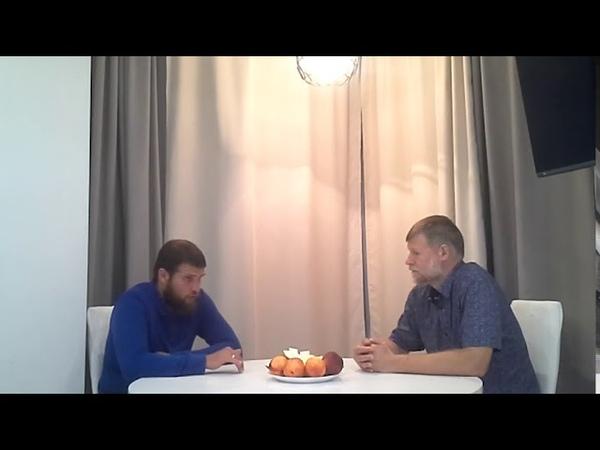 Сергий Алиев Правда о зависимости от виртуального мира