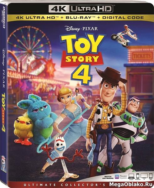 История игрушек4 / Toy Story4 (2019) | UltraHD 4K 2160p