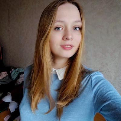 Valeria Shapovalova