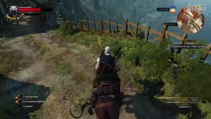 Прохождение The Witcher 3: Wild Hunt. Часть 87 | Прохождение The Witcher 3: Wild Hunt | Игровой канал Хебрина
