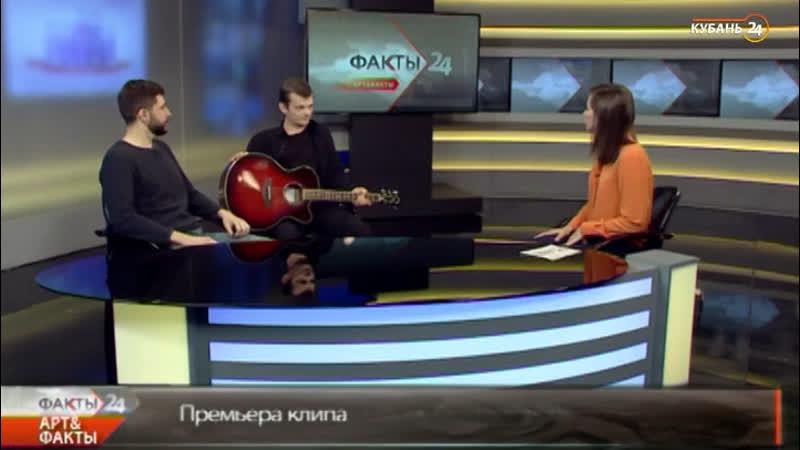 Гриша Ивко || АртФакты