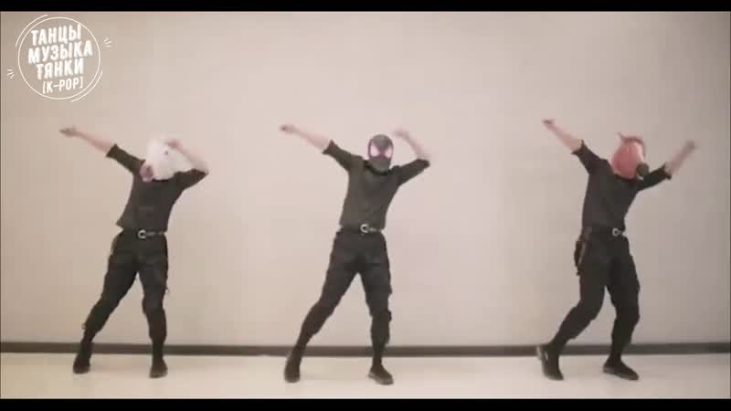 ≡TikTok≡ Танцы Музыка Тянки [K-POP]