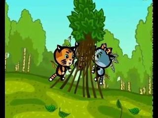 ТРИ КОТЕНКА 2009 Мультфильм для детей смотреть онлайн