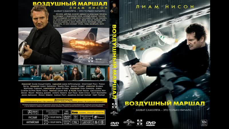 ★ Live: Вσз∂γɯныύ мαρɯαл - Blu Ray | Рейтинг 9.5