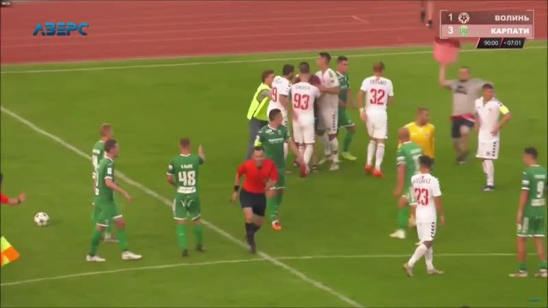 Ukraine 08.06.2019 Relegation Playoffs Volyn Lutsk - Karpaty Lviv. (1-3)