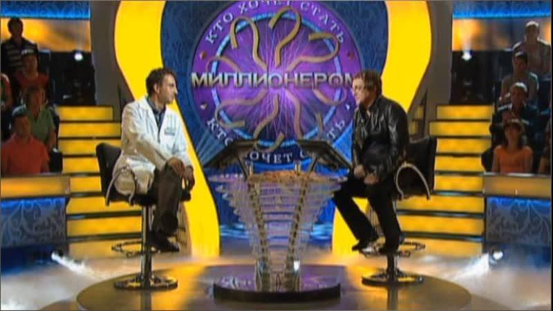 «Дневник доктора Зайцевой». Макс Майоров играет в «Кто хочет стать миллионером?» у Дмитрия Диброва.