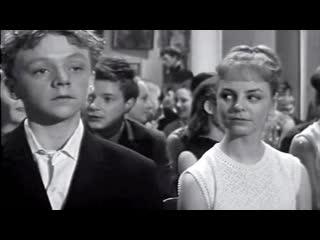 Я вас любил. (1967).