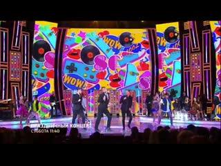 АНОНС: Алексей Воробьев в Большом праздничном концерте для работников атомной промышленности в 11:40 на канале Россия