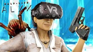 VR | НОВЫЙ ХАЛФ ЛАЙФ! Half - Life: Alyx - обзор и прохождение #1