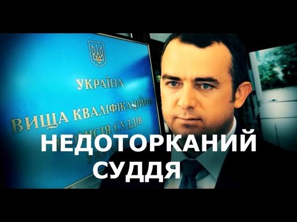 Недоторканий суддя: ВККСУ перенесла пленарне засідання щодо судді-мільйонера Чванкіна