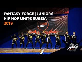 FANTASY FORCE   JUNIORS   HIP HOP UNITE RUSSIA 2019   FORSAGE DANCE SCHOOL   ФОРСАЖ   ТАНЦЫ Екатеринбург