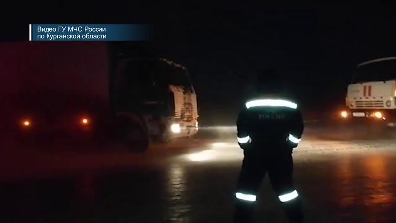 На трассе в Курганской области из-за непогоды застряли 90 автомобилей