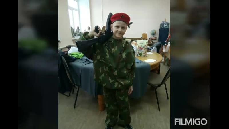 Кирилл Тихонов Наш кадет Сын наша гордость