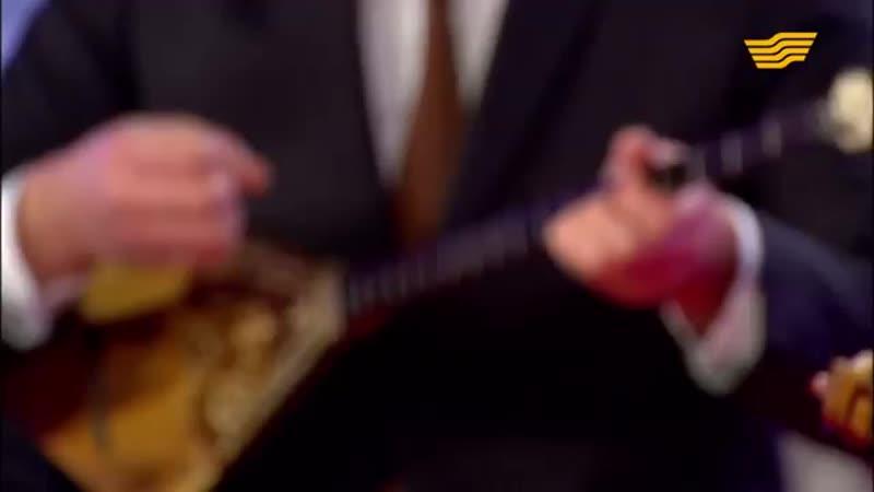 Секен Тұрысбеков Айбек Бекбосын Көңіл толқыны С Тұрысбеков mp4