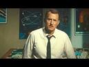 Запись Говарда Старка для Тони - Железный Человек 2
