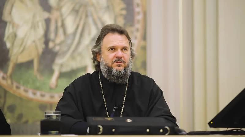 Страсть осуждения и борьба с ней Архиепископ Верейский Амвросий