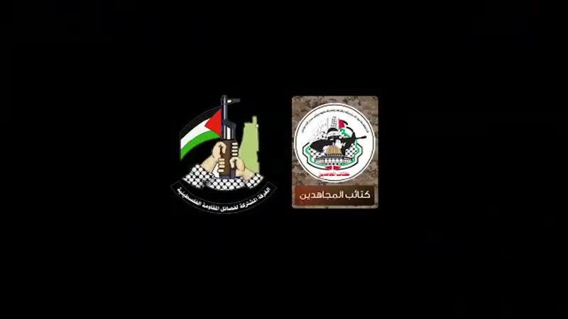 The Mujahideen Brigades in the Gaza Strip has released a video showing an RPG attack on an Israeli military post.
