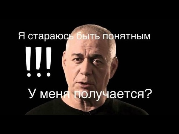 Выступление Сергея Доренко в Cити Класс 18 апреля 2019 года. Последняя встреча.