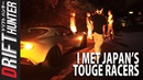 This Is Real Raw Japanese Touge Racer Culture DriftHunter Unchronicled Ep 1