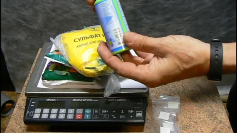 ГИДРОПОНИКА ПИТАТЕЛЬНЫЙ РАСТВОР Способ приготовления питательного раствора Hydroponics