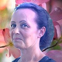 Елена Устинова