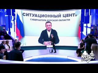 Право на справедливость - Роман Старовойт
