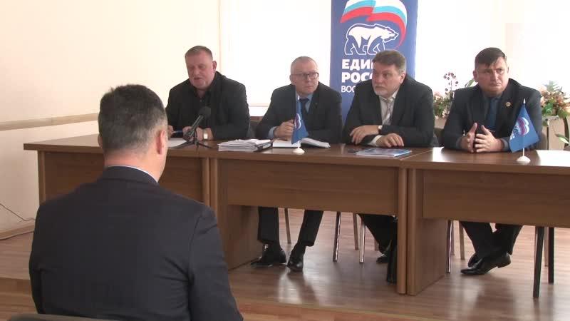 Обучающий семинар для депутатов фракции Единая Россия