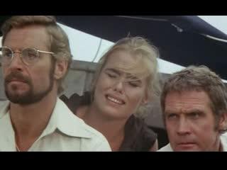 Killer Fish (1979) - Lee Majors Margaux Hemingway Karen Black Marisa Berenson James Franciscus Roy Brocksmith