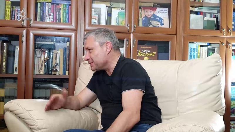 Руслан Тернаушко о принятии смирении и полноценной жизни без страхов стрессов и обид.