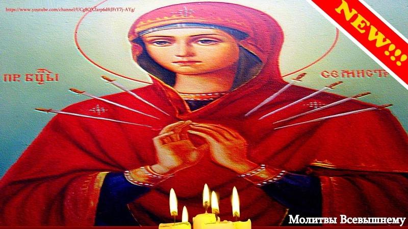 Очистка молитвой О доме который терпит наваждение от порчи и злых духов Троекратная