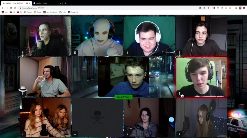 Yesdim в поисках Зубенко 3
