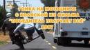 Гонка на мотоцикле с коляской из фильма Победитель получает всё 1987