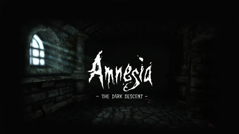 Amnesia: The Dark Descent Прохождение 2