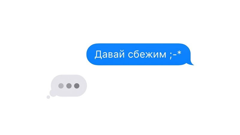 Noize MC — Давай сбежим (feat. Damilola Karpow)