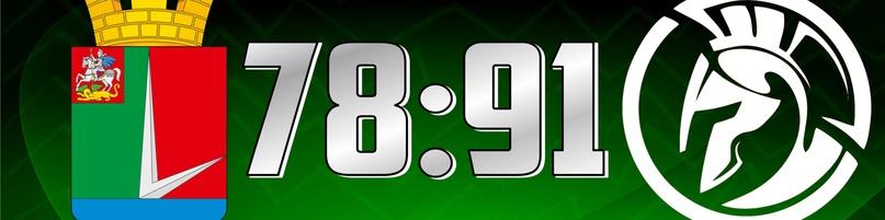 Атлант сменил прописку, волевая победа Трехгорки и первая победа Солнцево. Обзор 5 тура ОЛБЛ, изображение №3