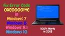 Fix Error Code 0XC000014C in Windows 10, 8.1, 8, 7