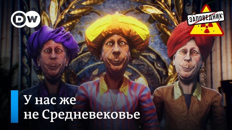"""Напряженное """"Пензенское дело"""" – Заповедник, выпуск 111, сюжет 1"""