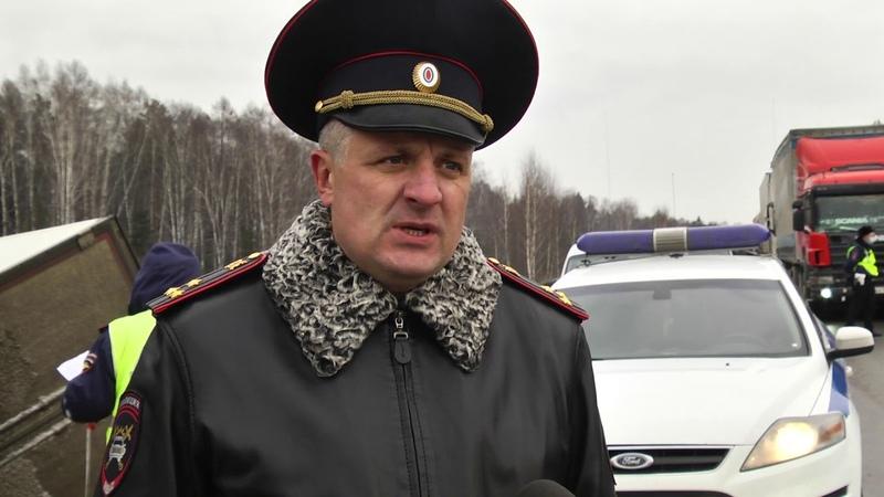 Глава ГИБДД об аварии с погибшими