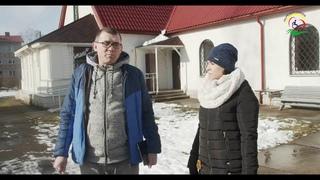 Помощь От Сердца _ Hilfe von Herzen _ Социальный Центр Локса для семей с особыми
