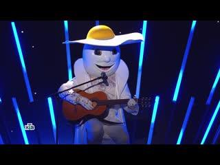 Шоу Маска:  Яйцо  Aint No Sunshine